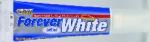Σιλικόνη Σφραγιστική 80 ml Λευκό