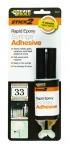 Stick2 Rapid Epoxy Εποξειδική κόλλα στιγμής 2 συστατικών 24 ml